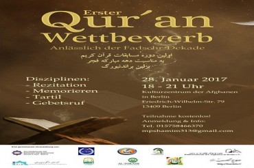 Quran Contest Planned in Berlin