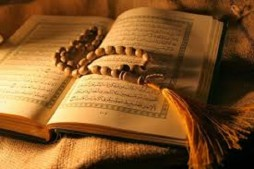 Nigeria State Holds 31st Quran Recitation Competition