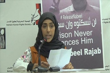 Bahrain Bars Rights Activist from Travelling Abroad