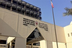 Bahrain Court Sentences 4 Dissidents to 15 Years in Jail