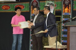 Winners of Ashura Contest Honored in Philippines